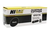 Картридж CF217A, Hi-Black совместимый для принтера HP LJ Pro M102a/MFP M130