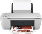 Струйный МФУ HP Deskjet Ink Advantage 2545 AiO
