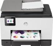 Цветное МФУ HP OfficeJet Pro 9023 AiO