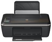 Струйный МФУ HP DeskJet Ink Advantage 2520hc e-AiO