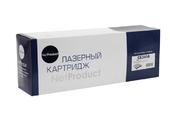 Картридж NetProduct (N-CE341A) для HP CLJ Enterprise MFP M775dn/775f/775z, № 651A, C, 16K