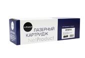 Картридж NetProduct (N-CF401X) для HP CLJ M252/252N/252DN/252DW/277n/277DW, №201X, С, 2,3K