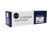 Картридж NetProduct (N-CF402X) для HP CLJ M252/252N/252DN/252DW/277n/277DW, №201X, Y, 2,3K
