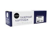 Картридж NetProduct (N-CF403X) для HP CLJ M252/252N/252DN/252DW/277n/277DW, №201X, M, 2,3K