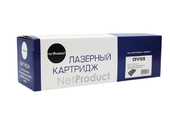 Картридж NetProduct (N-CF410X) для HP CLJ M452DW/DN/NW/M477FDW/477DN/477FNW, BK, 6,5K