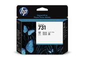 Печатающая головка HP 731 (P2V27A) для HP DesignJet T1700