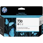 Картридж HP 730 для HP DesignJet T1700, G, 130ml