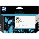 Картридж HP P2V64A для HP DesignJet T1700, Y, 130ml