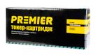 Картридж для принтеров Canon i-SENSYS LBP-6000/6000B Premier Cartridge 725