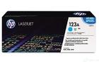 Картридж HP CLJ 2550/2820/2840 (O) Q3971A, C, 2K