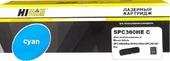 Тонер-картридж Hi-Black (HB-SPC360C) для Ricoh Aficio SPC360DNw/SFNw/SNw/SPC361SFNw, C, 5K