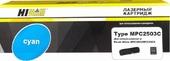 Тонер-картридж Hi-Black (HB-Type MPC2503C) для Ricoh Aficio MPC2003SP/C2503, туба, C, 9,5K