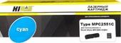 Тонер-картридж Hi-Black (HB-Type MPC2551C) для Ricoh Aficio MPC2051/C2551, туба, C, 9,5K